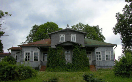 Вечаша - Любенск. Музей Н.А. Римского-Корсакова